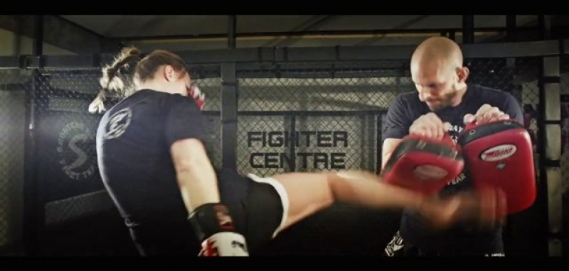 Fighter Centre